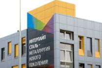 Президент Украины Виктор Янукович назвал ИНТЕРПАЙП СТАЛЬ моделью развития украинской экономики