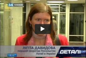 ИНТЕРПАЙП СТАЛЬ посетили экс-президенты Украины и Латвии.