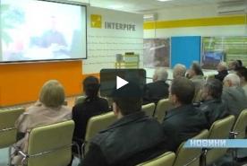 Академия наук Украины на ИНТЕРПАЙП СТАЛИ